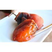 ご自宅用 「みず柿」8~10個入り (あんぽ柿、干し柿)